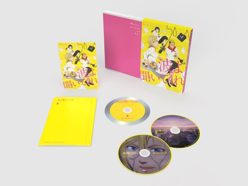 『波よ聞いてくれ』Blu-ray&DVD 下巻 展開図